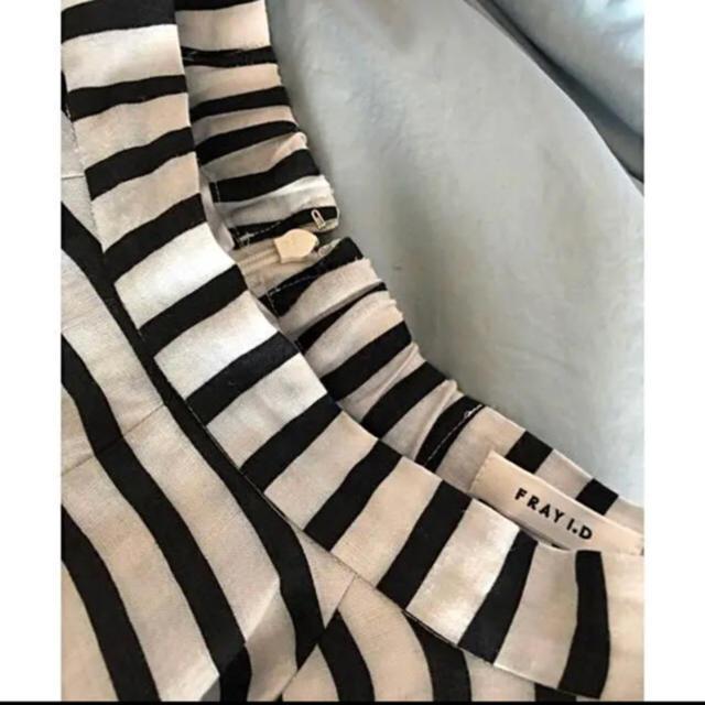 FRAY I.D(フレイアイディー)のフレイアイディー❤︎ボーダーストライプチュールスカート レディースのスカート(ロングスカート)の商品写真