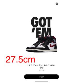 27.5cm air jordan 1 high og gym red(スニーカー)