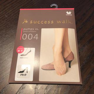 ワコール(Wacoal)のWACOAL success walk パンプスイン(ソックス)