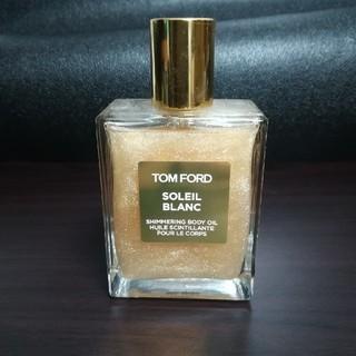 トムフォード(TOM FORD)の【ほぼ新品】トムフォード ソレイユブラン シマリング ボディオイル(ボディオイル)