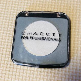 チャコット(CHACOTT)のチャコット☆カラーバリエーション☆ウィンキングホワイト(フェイスカラー)