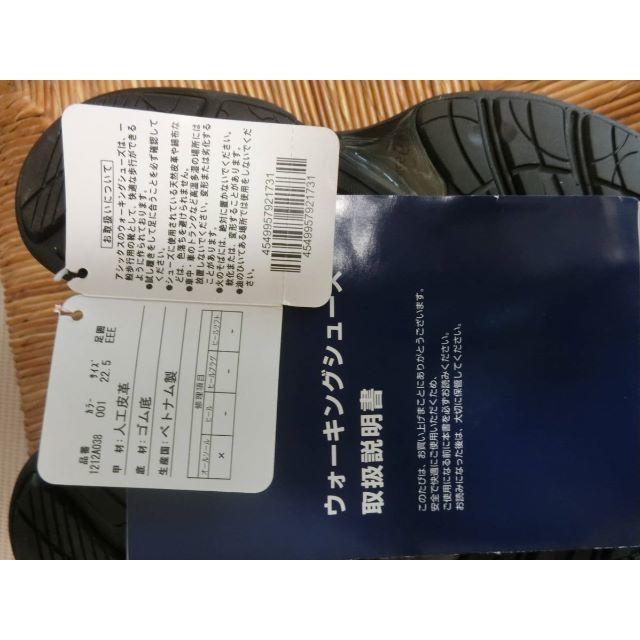asics(アシックス)のアシックス ペダラ 合皮 22.5 レディースの靴/シューズ(その他)の商品写真