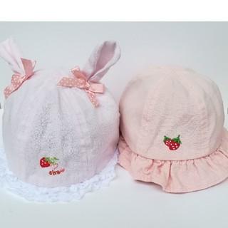 aa678e4e2eb523 西松屋 ベビー 子供 帽子の通販 1,000点以上 | 西松屋のキッズ/ベビー ...