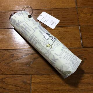 スヌーピー(SNOOPY)のお買い得  値下げ  大人気新品スヌーピー折りたたみ雨傘(傘)