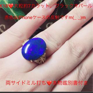 美品✨K18❤️両サイドミル打ちダイヤ❤️大粒本物ブラックオパール6.836リン(リング(指輪))