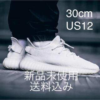 アディダス(adidas)のYeezy Boost 350 V2 Cream White 30cm US12(スニーカー)