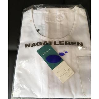 ナガイレーベン(NAGAILEBEN)のナガイレーベン 医療用エプロン  2枚組(その他)
