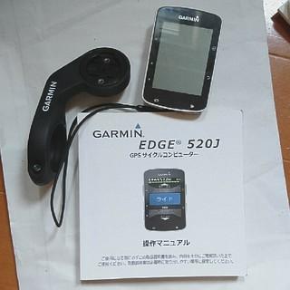 7a41f50f08 ガーミン パーツの通販 200点以上   GARMINのスポーツ/アウトドアを買う ...
