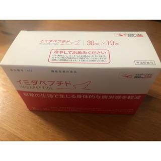 イミダペプチド ドリンクタイプ 30ml 10本入(コラーゲン)