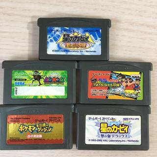 ゲームボーイアドバンス(ゲームボーイアドバンス)のゲームボーイ・DS用ソフト(携帯用ゲームソフト)