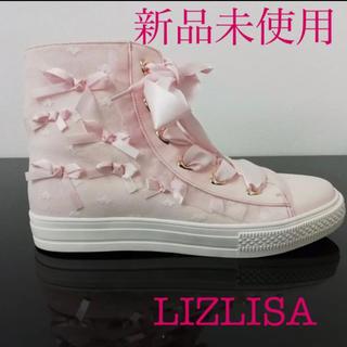 8a3f495b9eeac リズリサ(LIZ LISA)の【新品未使用】LIZLISA リボンチュールスニーカー ピンク