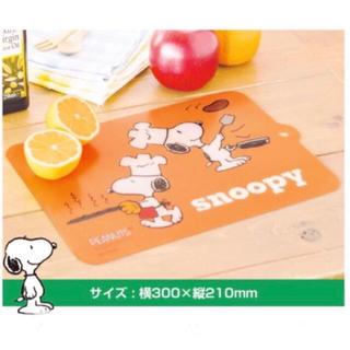 スヌーピー(SNOOPY)のまな板シート(調理道具/製菓道具)
