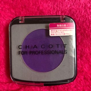チャコット(CHACOTT)のチャコット CHACOTT メイクアップカラーバリエーション2色セット(フェイスカラー)