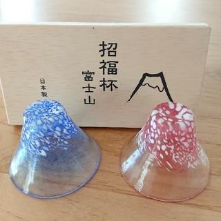 トウヨウササキガラス(東洋佐々木ガラス)の招福杯 富士山 冷酒杯揃え 青赤1セット(グラス/カップ)