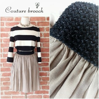 クチュールブローチ(Couture Brooch)のCoutureBrooch*クチュールブローチ【美品】ギャザースカート(ひざ丈スカート)