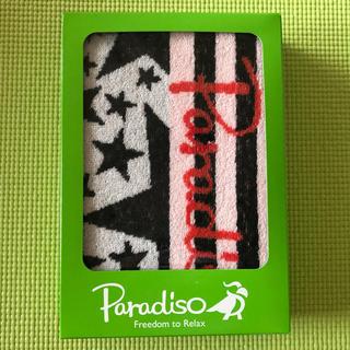 パラディーゾ(Paradiso)のスポーツタオル(その他)