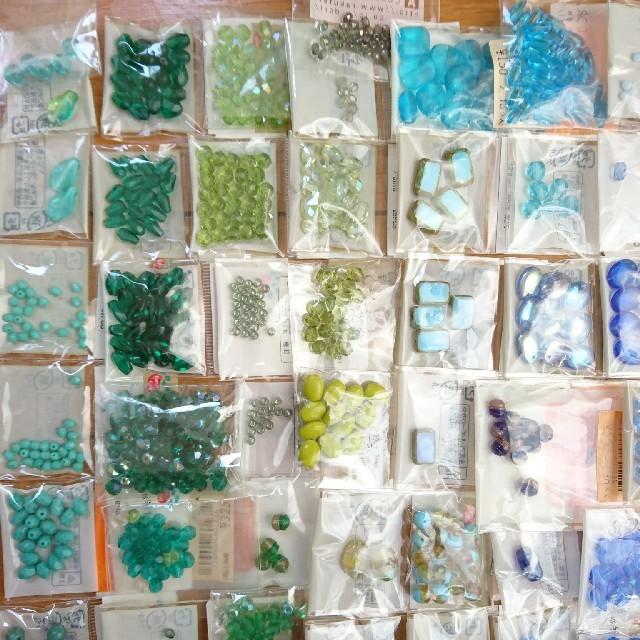 貴和製作所(キワセイサクジョ)の値下げしました★ガラスビーズブルーグリーンMix ハンドメイドの素材/材料(各種パーツ)の商品写真