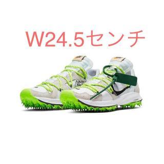 ナイキ(NIKE)のNIKE×off-whiteウィメンズズームカイガー5 24.5(スニーカー)
