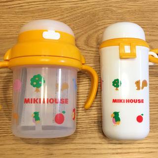 ミキハウス(mikihouse)のミキハウス ストローマグとボーロケース     未使用(その他)