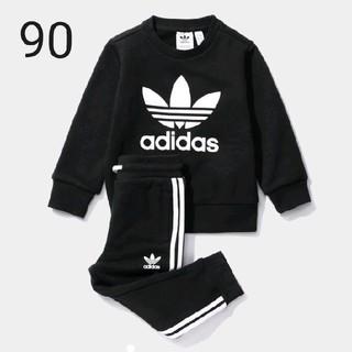 b9e1e08b8acf3f アディダス(adidas)のadidas originals トレーナー(その他)