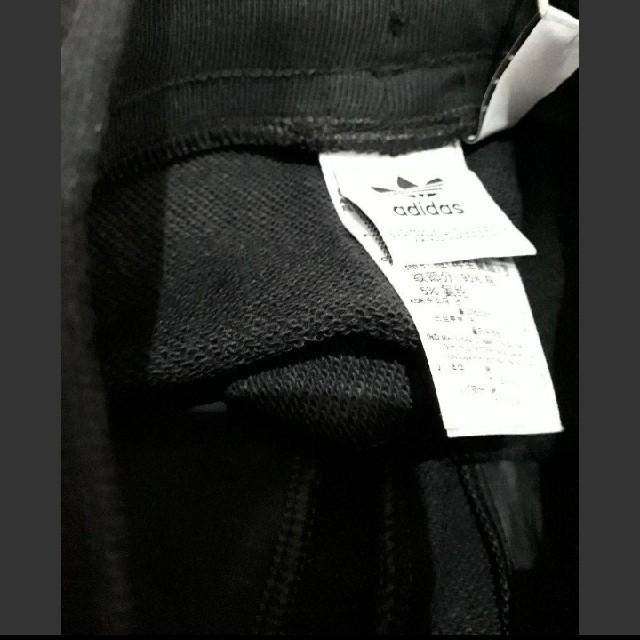 adidas(アディダス)のadidas originals スウェットパンツ キッズ/ベビー/マタニティのキッズ服 男の子用(90cm~)(パンツ/スパッツ)の商品写真