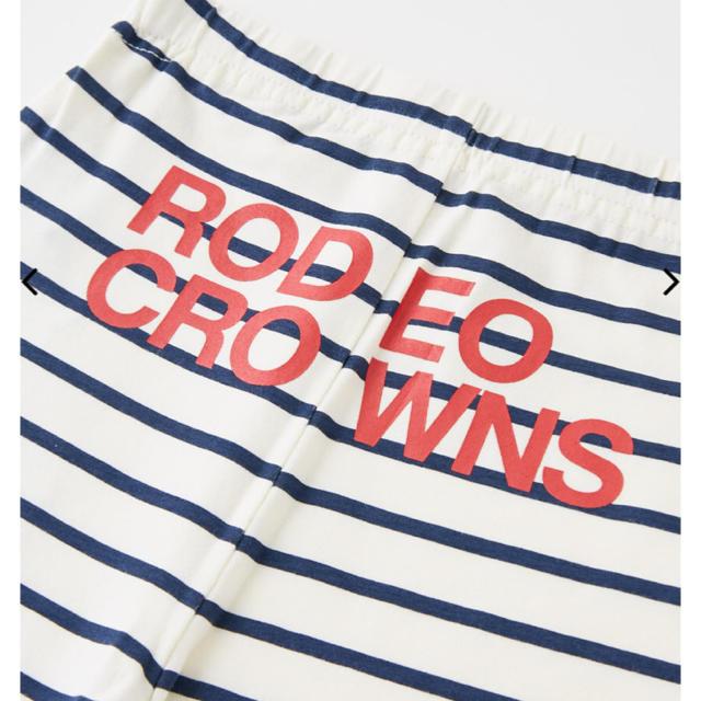 RODEO CROWNS WIDE BOWL(ロデオクラウンズワイドボウル)の新品 ロデオクラウンズ レギンス スパッツ ボーダー ケツプリ 足首ロゴ 120 キッズ/ベビー/マタニティのキッズ服 女の子用(90cm~)(パンツ/スパッツ)の商品写真