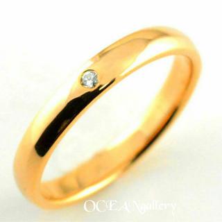 送料無料 18号 ゴールドサージカルステンレススーパーCZシンプル甲丸リング指輪(リング(指輪))