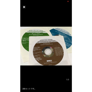 Windows OS セット、、(PC周辺機器)