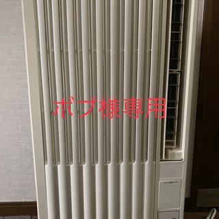 コイズミ(KOIZUMI)の窓用エアコン 中古 小泉 KAW-1893 1.6kW リモコン付 (エアコン)