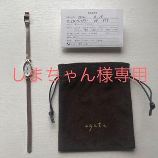 アガット(agete)の【agete】オーバルフェイスジュエリーウォッチ(ゴールド)(腕時計)