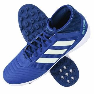 アディダス(adidas)の最値!アディダス プレデタータンゴ18.3フットサルシューズ25.5(シューズ)