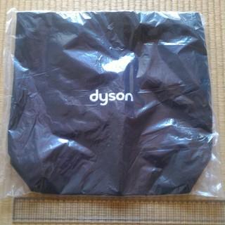 ダイソン(Dyson)のダイソン トートバッグ dyson(トートバッグ)