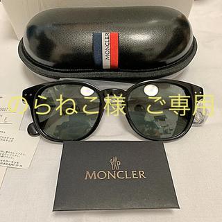 MONCLER - MONCLER × FRAGMENT モンクレール  サングラス 伊勢丹限定発売