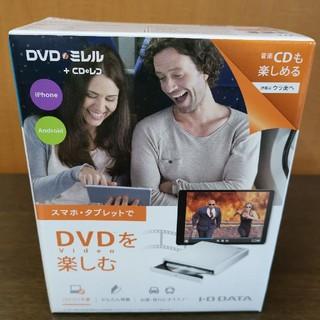 アイオーデータ(IODATA)のCDレコ DVDミレル(DVDプレーヤー)