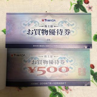 ヤマダ電機 株主優待券 6000円(500円×12枚)(ショッピング)