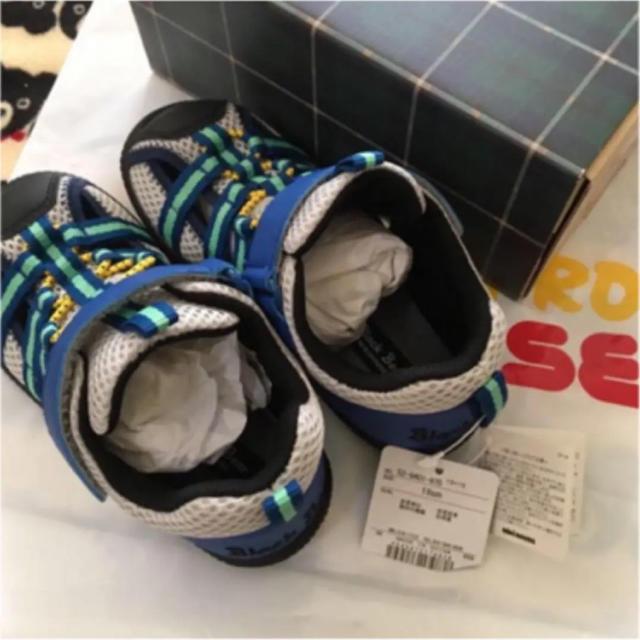 mikihouse(ミキハウス)の新品♡ミキハウスブラックベア  サンダル 18.0 男の子 キッズ/ベビー/マタニティのキッズ靴/シューズ (15cm~)(サンダル)の商品写真