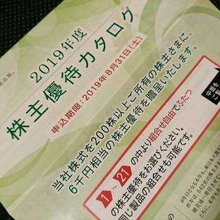 ファンケル(FANCL)のFANCL 株主優待 6000円相当 マイクレ 120ml 4本セット他 (その他)