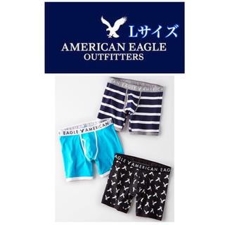 American Eagle Lacrosse Shorts