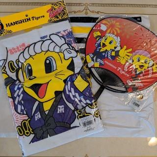 ハンシンタイガース(阪神タイガース)の阪神タイガース 応援グッズ タオル&うちわ(応援グッズ)