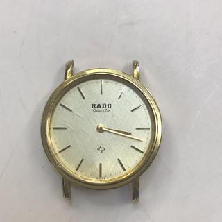 ラドー(RADO)のRADO ラドー ジャンク メンズ クォーツ 腕時計 不動(腕時計(アナログ))