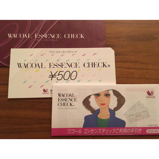 ワコール(Wacoal)のワコール エッセンスチェック  12000円分(ショッピング)