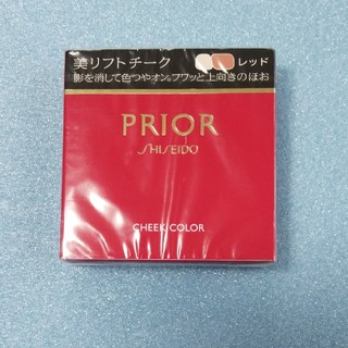 プリオール(PRIOR)のプリオール美リフトチーク(チーク)