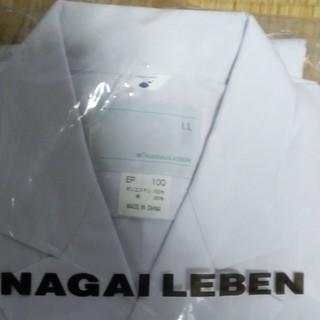 ナガイレーベン(NAGAILEBEN)のメンズ白衣LLサイズ LAGAILEBEN  LLサイズ(その他)