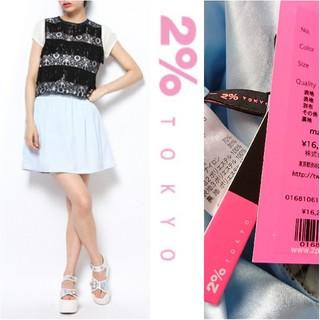 c34e65a035897 トゥーパーセントトウキョウの通販 1,000点以上 | 2% TOKYOを買うならラクマ