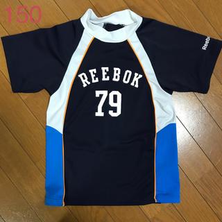 リーボック(Reebok)の男の子半袖ラッシュガード(水着)