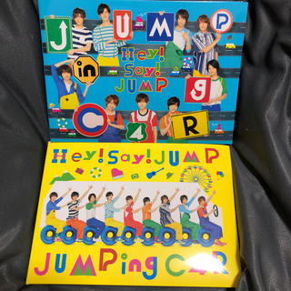 Hey! Say! JUMP - Hey!Say!JUMP アルバム JUMPing CAR