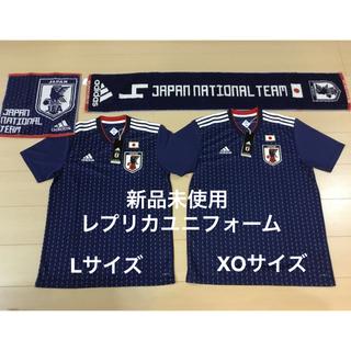 39d992665e0306 アディダス(adidas)のサッカー 日本代表 レプリカユニフォーム ペア タオルセット(応援グッズ