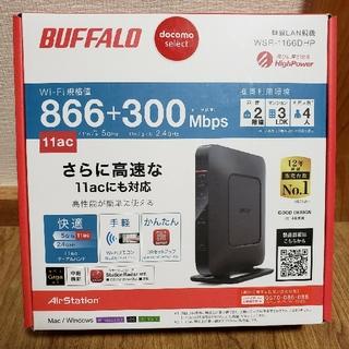 バッファロー(Buffalo)のバッファロー Wi-Fiルーター WSR-1166DHP(PC周辺機器)