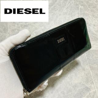 ディーゼル(DIESEL)の【良品】ディーゼル長財布 ラウンドファスナー ▶︎本革 ブラック(長財布)