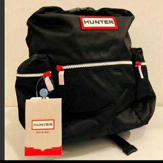 ハンター(HUNTER)の新品本物 ハンター HUNTER ナイロン バックパック 6018(ミニ) 黒(リュック/バックパック)